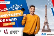 Bourse Eiffel Université de Paris.